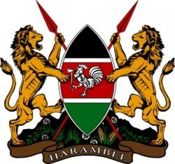 Office of the Vice President of Kenya